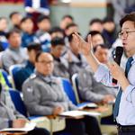 염태영 시장,수원중부서 경찰관·직원 대상 특강