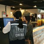 가평군,2020년까지 문화원 및 작은영화관 조성
