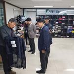 이계삼 포천 부시장, 섬유기업 현장방문 소통행정 강화