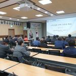 연천농기센터, 사과재배농 참석 '조생종' 재배 확대 교육