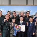 광주방위협,  제51주년 예비군의 날 기념식서 국무총리 표창