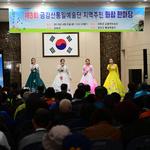 강화 '교동도'서  금강산 통일예술단 '실향민 애환 달래기'