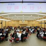 과천시, 시민기획단 1차 원탁회의 개최
