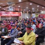 의정부시, 전략환경영향평가 주민설명회 개최