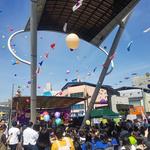 의정부시 청소년수련관, 제16회 청소년어울림마당 '행복누리축제' 13일 개막