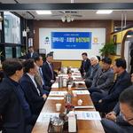 평택시,평택농업 발전 방안 논의 위한 농정간담회 개최