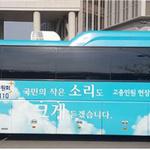 '양평 물 맑은 시장'서 오는 18일 이동신문고 출동 고충 상담