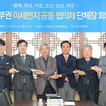 경기남부 6개시, 미세먼지 공동 대응 첫발