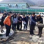 강화 특산물 재배 기술 익혀 농업 경쟁력 UP