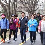 인천 남동구, 제1회 남동구민 건강 걷기행사실시