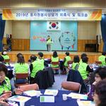 인천 미추홀구 자원봉사센터, 동자원봉사상담가 위촉식 및 워크숍
