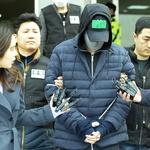 '마약 투약' 검찰 송치된 SK그룹 3세