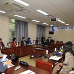 연수구의회, 실무 역량 강화 '의정아카데미' 열어