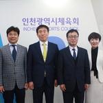 인천시체육회, 김기원·김봉석 등 고문변호사 위촉