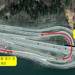 양평군, 국도 6호선 양수IC 교차로 개선사업 추진
