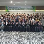 가평군, 지역사회보장협의체 민·관 협력강화 워크숍 개최