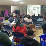 성남시 운중동 '마을만들기 및 주민자치' 설명회 개최