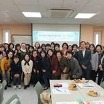 인천 연수구치매안심센터 치매전문 봉사단 발대식