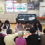 인천 남동구 만수6동 찾아가는 9988 실버공예 교실 개강