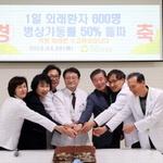 인천보훈병원 병상가동률 50% 돌파 전문의 채용·시설개선 등 노력 성과