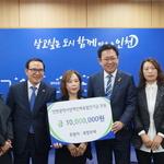 물류 창고업체 '북항보세' 인천시장애인체육회 후원