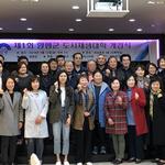 양평군 도시재생대학 오는 6월까지 특화 교육 운영