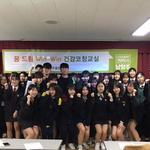 남양주 경복대 간호학과 등 11개 동아리 참여 '꿈드림 건강교실' 개강