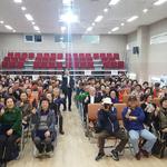 동두천시노인복지관,제6회 파워리더스 봉사단 발대식 개최