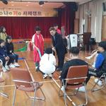 안산청소년꿈키움센터, 관산중 학생 ·교사에  '사제캠프' 개최