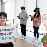 현대IT&E,VR콘텐츠 '어린왕자 VR'기획 선봬