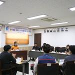 남양주소방서, 컨테이너 등 재난취약 시설 화재안전협 개최