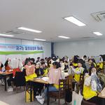 남양주시자원봉사센터,일회용 비닐봉투 줄이기 캠페인 실시