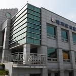 강화군, 국립도서관·국회도서관 학술정보 협력 협정 체결