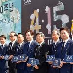 염태영 수원시장 '화성 4.15 100주년 제암·고주리 추모제' 참석