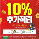 오산시, 오는 26일 지역화폐 '오색전' 출시 공식 행사