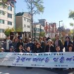 과천시립문원도서관,'2019 길 위의 인문학' 공모 3년 연속 선정
