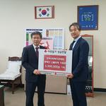 한국사회복지공제회, 강원 산불 피해 요양시설에 300만 원 기탁