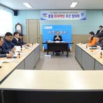 여주소방서-7개 기관·단체, 취약가구 화재예방 개선방향 협의