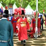양평군,  '제10회 용문산 산나물 축제' 5월 3일 개최