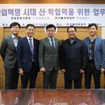 한국폴리텍대학 화성캠퍼스와 현대정비가맹점 수원협동조합 업무협약 체결