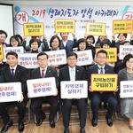 광주시, 제14회 생태지도자 양성 아카데미 개강식 개최