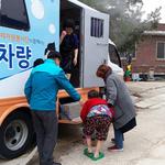 여주시방문보건센터, '찾아가는 마을 목욕서비스' 실시
