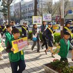 인천 부평구, 교통사고 예방 안전 홍보 캠페인 실시