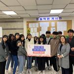 남양주 북부케어센터-청림학원, 소외계 아동 기초학습 멘토링 추진