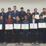 가평군, 관내 기업과 농산물 생산자 상생협력 도모하는 업무협약