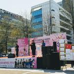 오산시, 제39회 장애인의 날 기념식 및 화합한마당개최