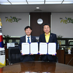 구리시,한국전력공사 구리지사와 업무 협약 체결