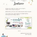 양평 창인학교, 오는 27일 설립 20주년 기념 '제7회 음악축제'