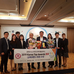 광명 스마트인력센터, '2019 Korea Top Awards' 서 교육 부문 대상