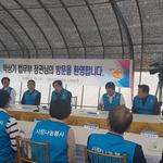 박상기 법무부 장관,시흥 사회봉사명령 집행현장 점검